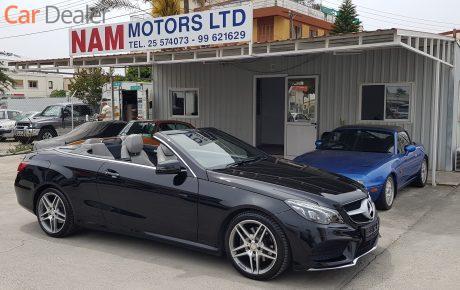 Mercedes-Benz E Class  '2015
